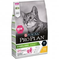 Purina Pro Plan Cat Sterilised kure 3kg