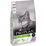 Purina Pro Plan Cat Sterilised kruta 1,5kg
